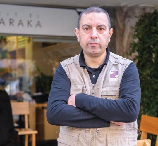 Hussein Haidar