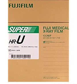 Fuji Super HRU STR Medium Speed Green Film