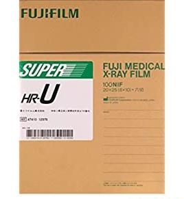 Fuji Super HRU STR Medium Speed Green Film
