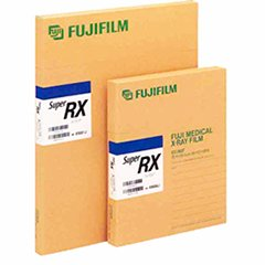 Fuji Super RX Tri Fold Full Speed Blue Film