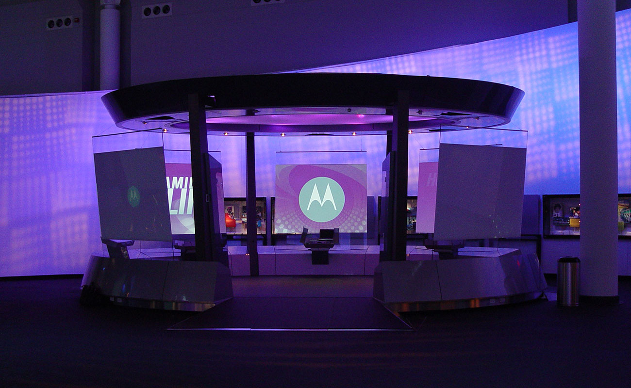 Motorola Innovation Center