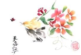 Birds in Blooms