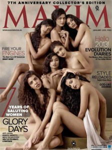 angela-carson-expat-blog-india-maxim-cover-nude-indian-girl-models