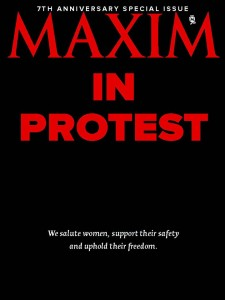 angela-carson-expat-blog-india-maxim-cover-nude-indian-girl-models-changed-cover-maxim-in-protest