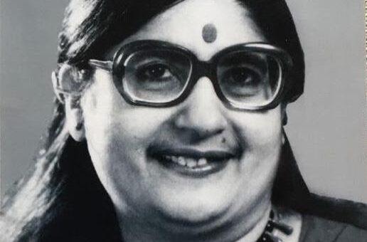 Dr. (Miss) Yougindra Khushalani