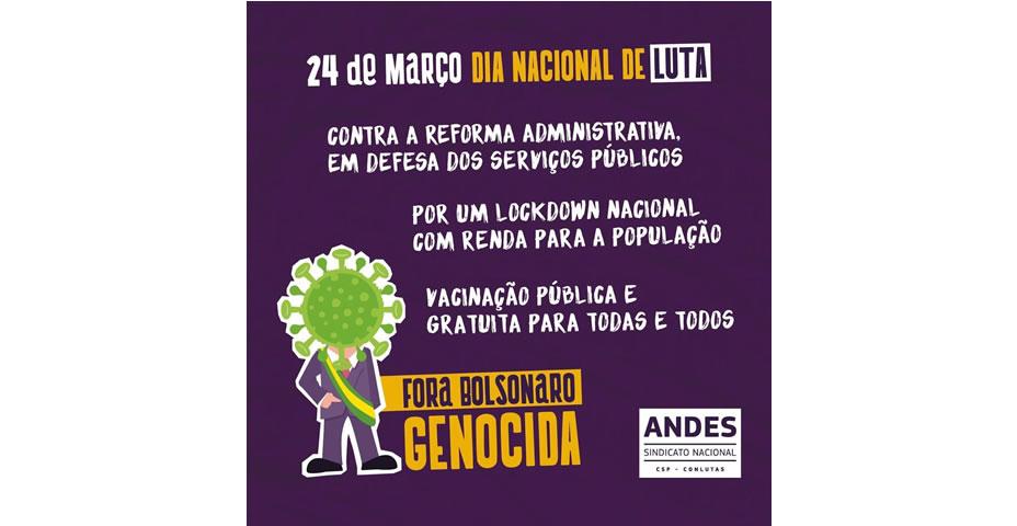 AMANHÃ (24) É DIA NACIONAL DE LUTA E MOBILIZAÇÕES EM DEFESA DA VIDA, DA VACINA, DO AUXÍLIO EMERGENCIAL E PELO FIM DO GOVERNO BOLSONARO!