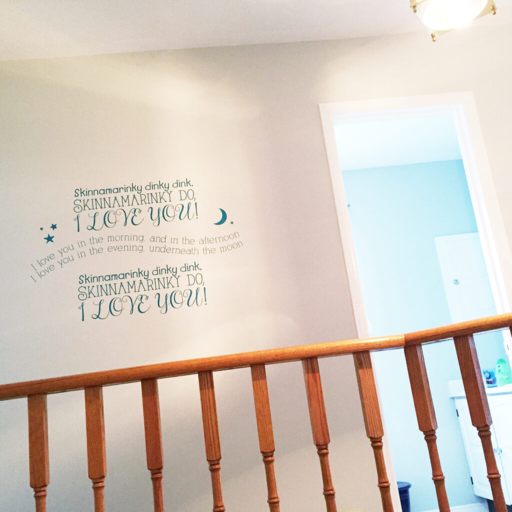 skimmarink wall decal