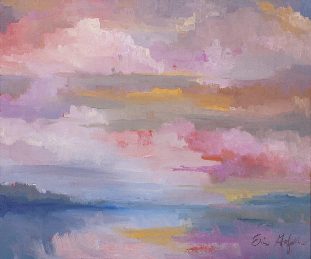 In Grace by Erin Lee Gafill