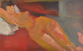 Unfinished Woman by Erin Lee Gafill