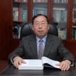 Dr. Keping Ma