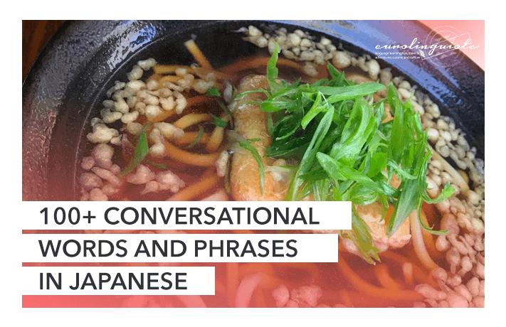 100+ mots et phrases de conversation en japonais