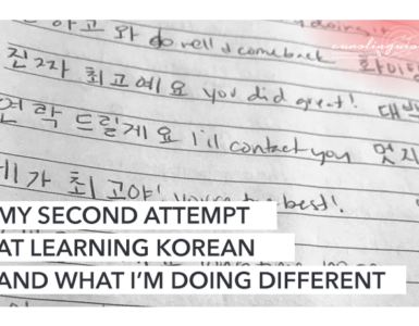 My second attempt learning Korean and what I'm doing differently