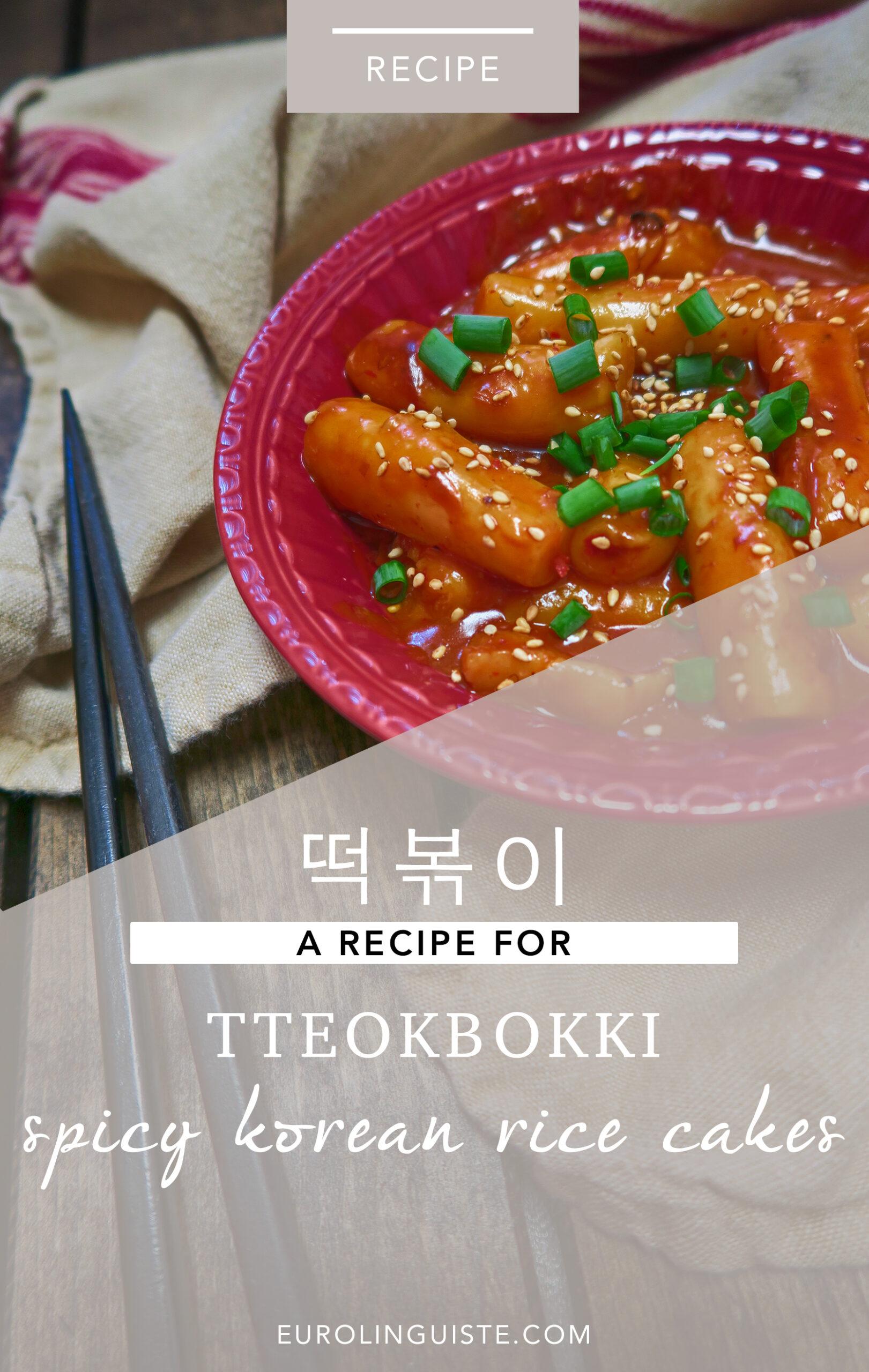 Korean Street Food Recipe Tteokbokki 떡볶이 Eurolinguiste