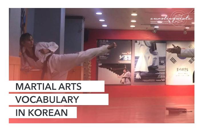 Vocabulaire des arts martiaux en coréen