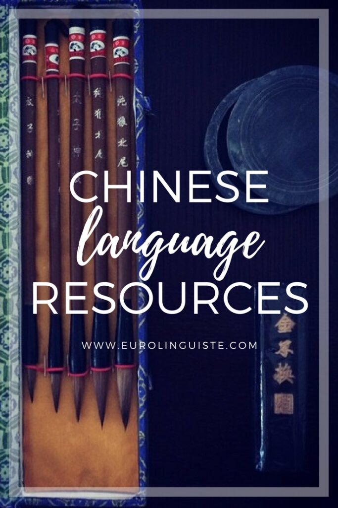 Chinese language learning resources
