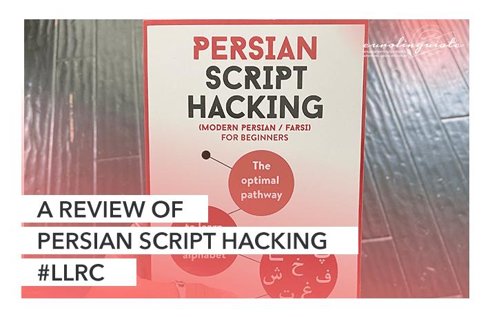 Script Hacking Persian Review