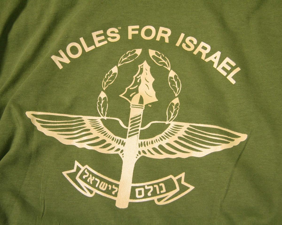 Noles For Israel
