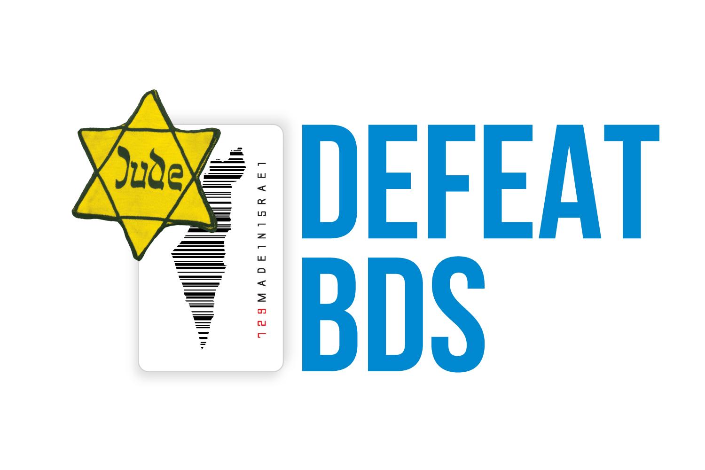 website_defeatbds_logo