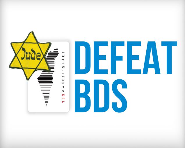 Defeat BDS Guidebook