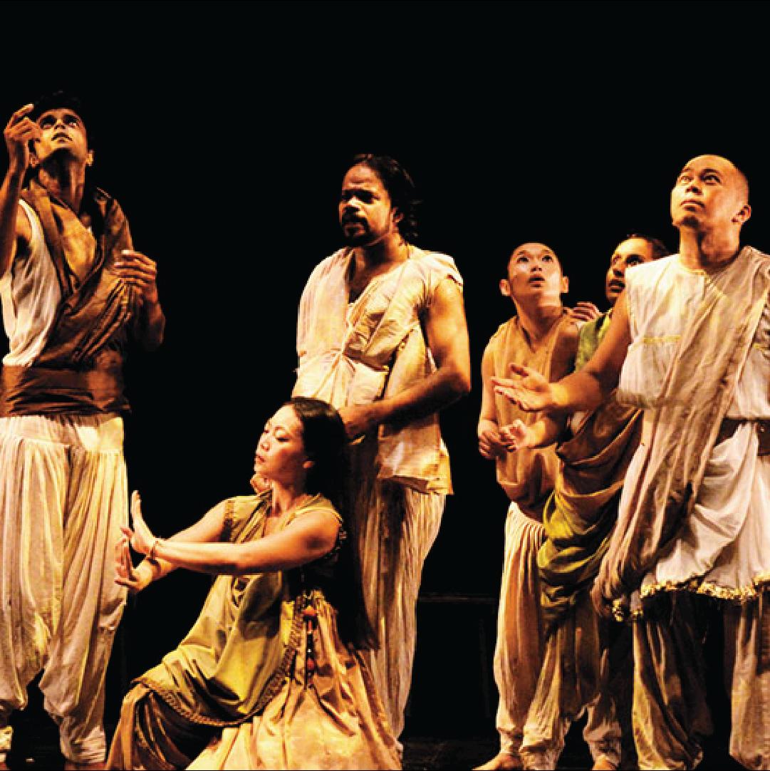 Theatre Phantamonica