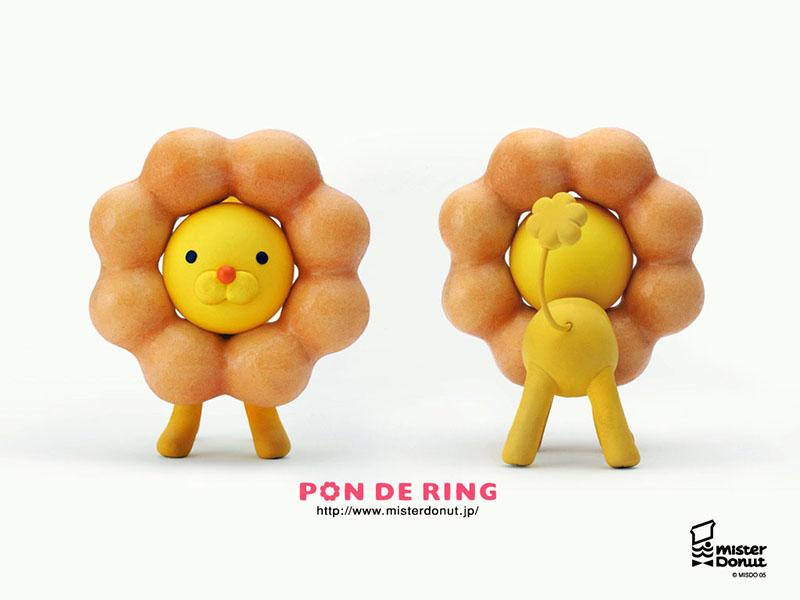Pon De Ring Mister Doughut