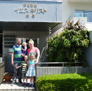 The Church of Jesus Christ of Latter Day Saints, Mormon, LDS Church, LDS, LDS Church Japan, Traveling with kids, family travel, diapersonaplane, Diapers On A Plane