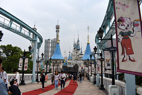 Lotte World with Kids Castle