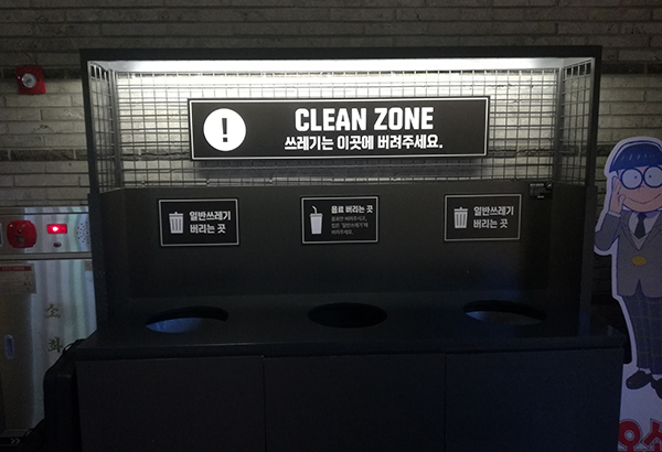 Clean Zone at Movies in South Korea