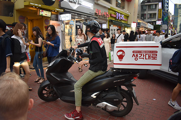 Food Delivery South Korea