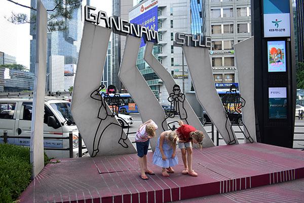 Family Gangnam Style