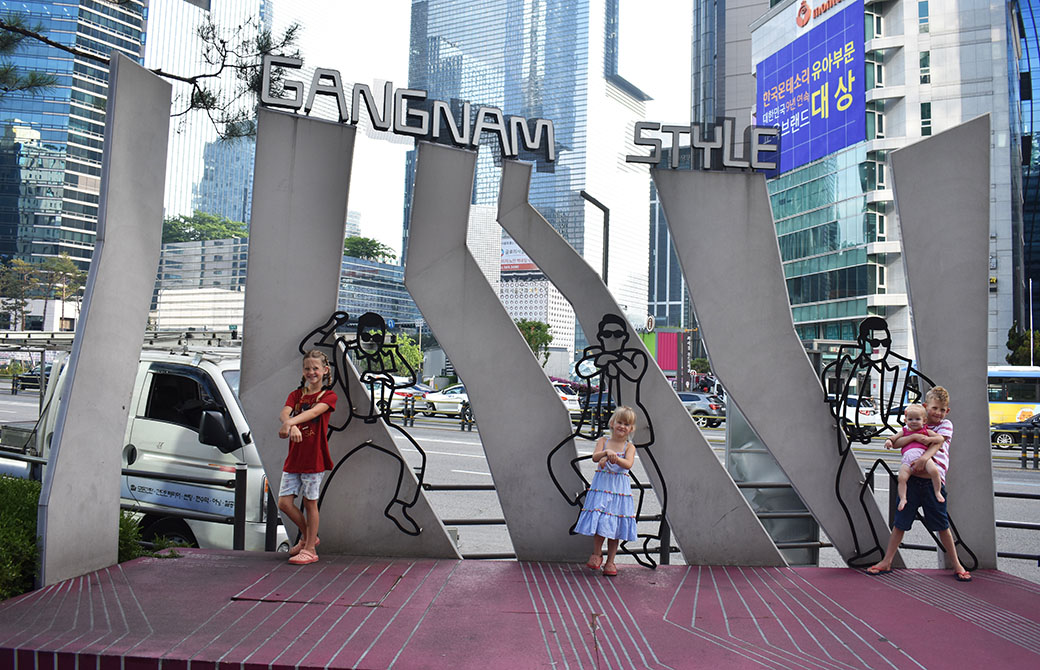 Gangnam with Kids in South Korea