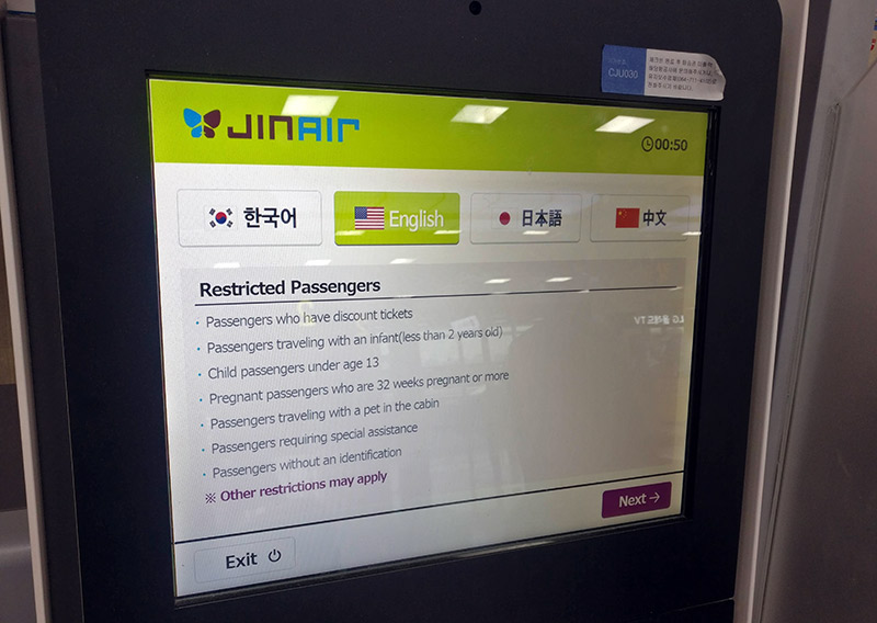 Jin Air Airport Checkin