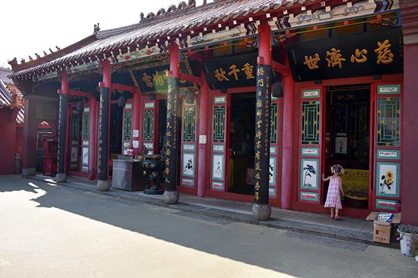 Chinatown in Korea