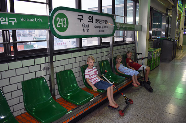 Long Subway Rides in Korea