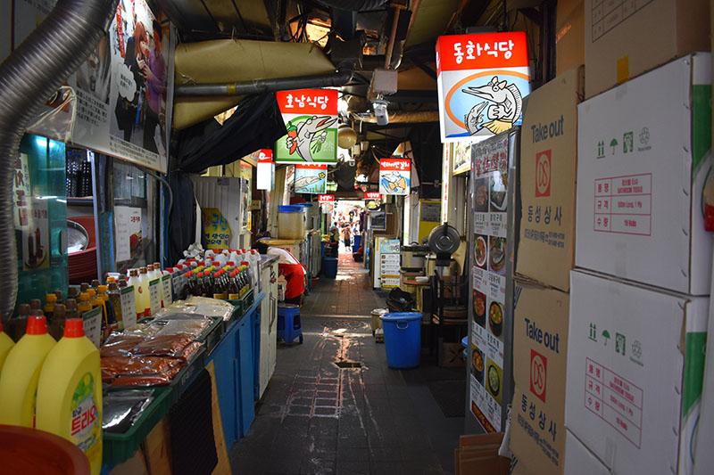Namdaemun Market Seoul Korea