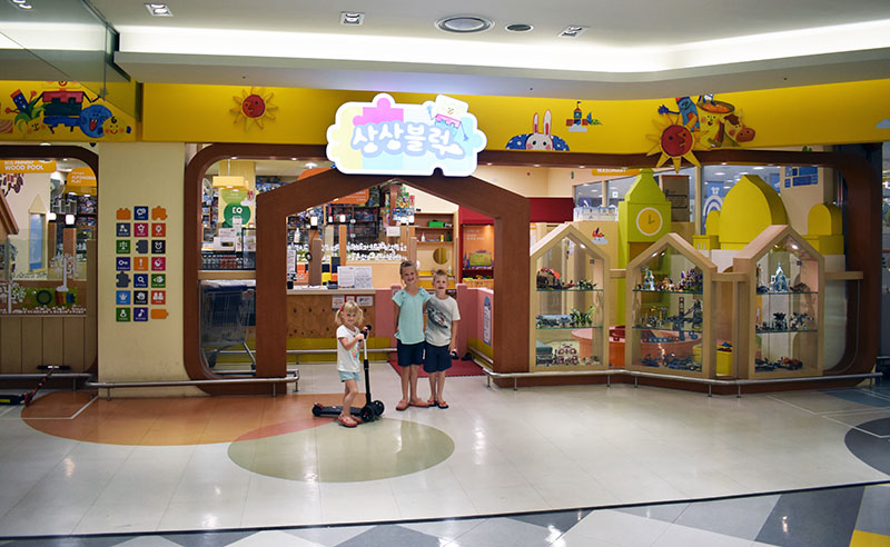 Kid Cafe in Korea: Imaginary Block