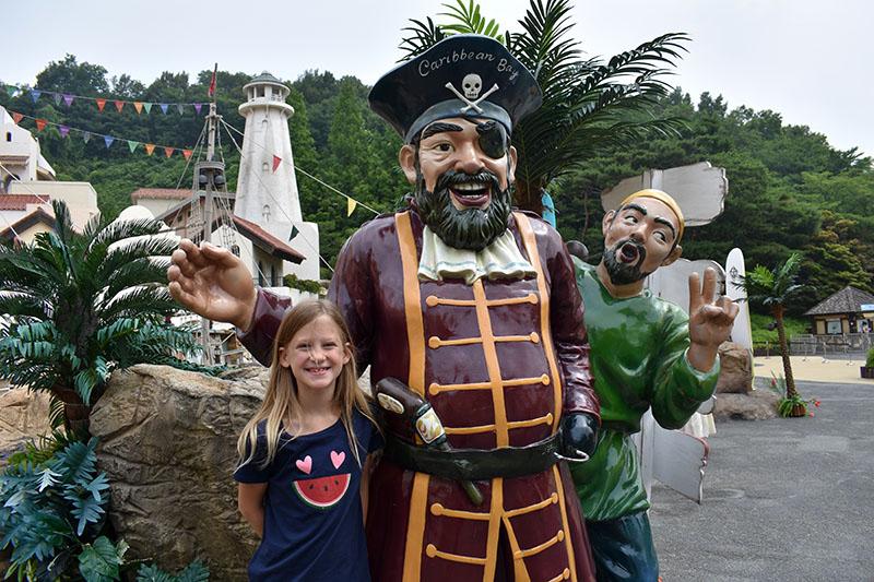 Caribbean Bay Family Day at Korean Water Park