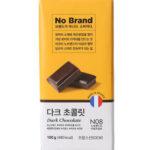 Best treats in korea