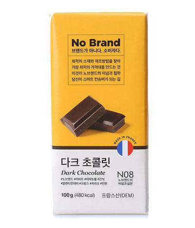 No Brand Korean Candy Chocolate