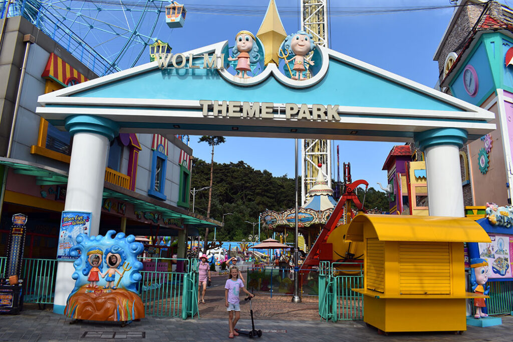 Wolmi Theme Park in Incheon, South Korea