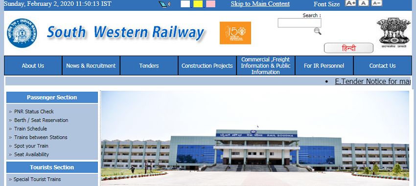 Railway Govt Jobs after 12th pass student