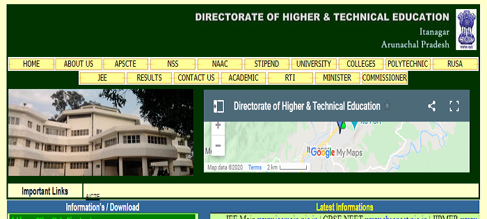 Arunachal Pradesh 12th Class Result