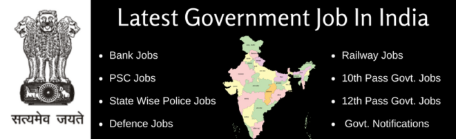Government Jobs In Chhattisgarh