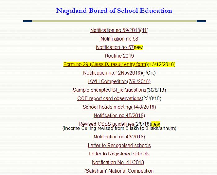 NBSE HSLC Result