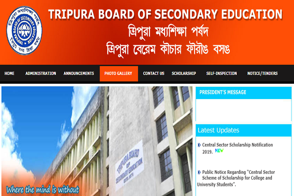 TBSE Higher Secondary Result