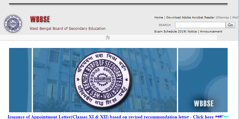 West Bengal HS Board Result