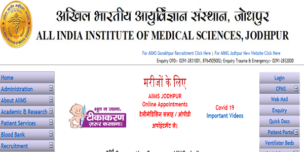 AIIMS Jodhpur Senior Resident Recruitment