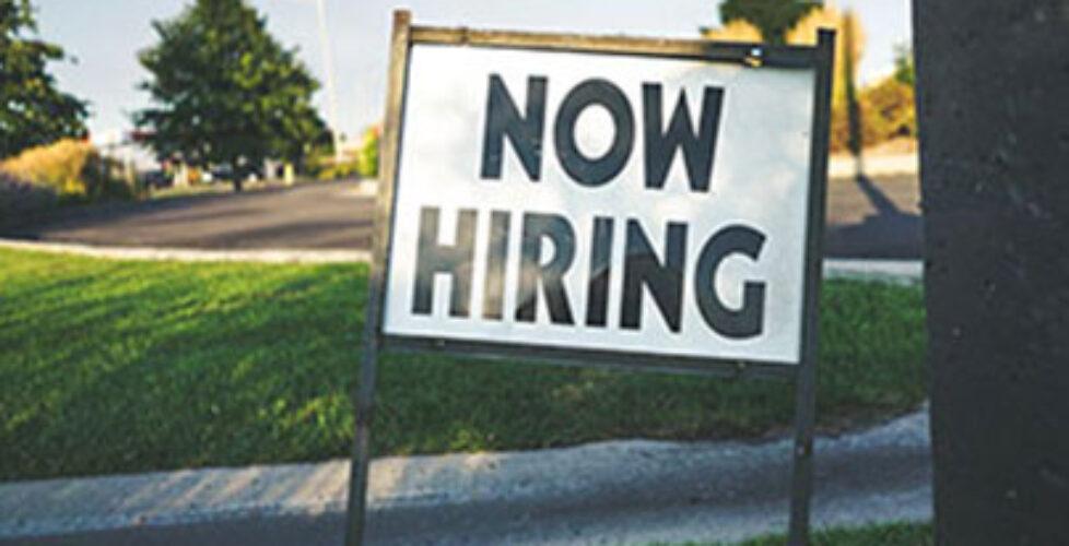 now_hiring_v2