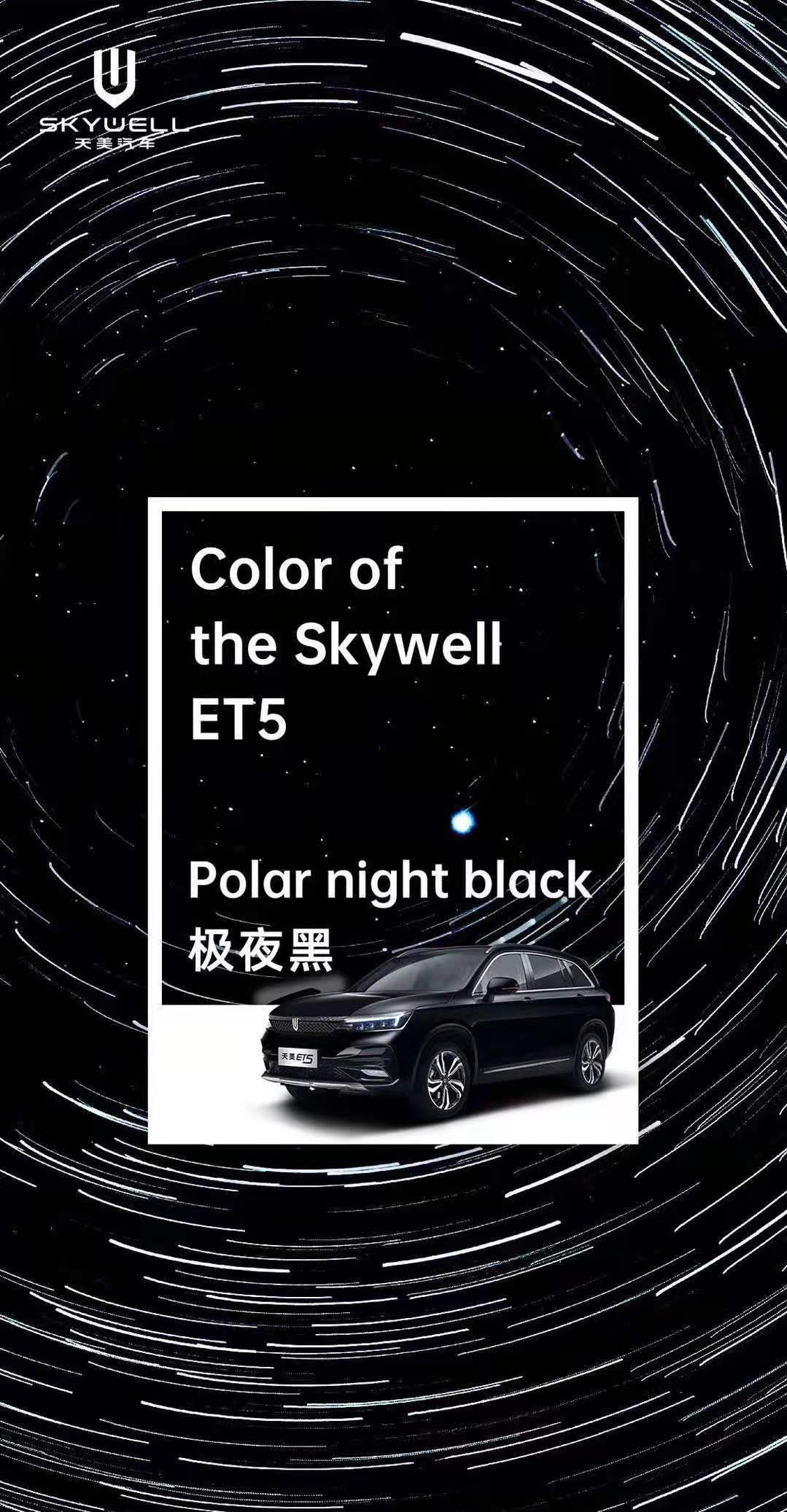 Polar night black ET5
