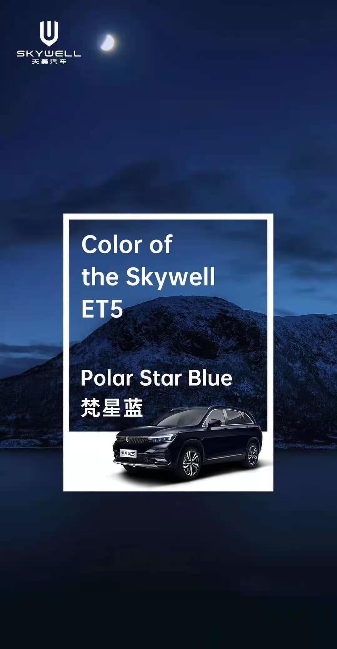 Polar Star Blue ET5